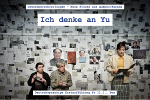 Je pense à Yu Deutsches Theater de Berlin. Crédit photo Arno Declair